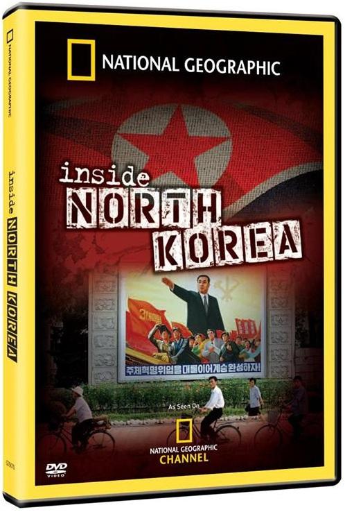 National Geographic Explorer - Inside North Korea